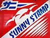 Sunny_stamp_2